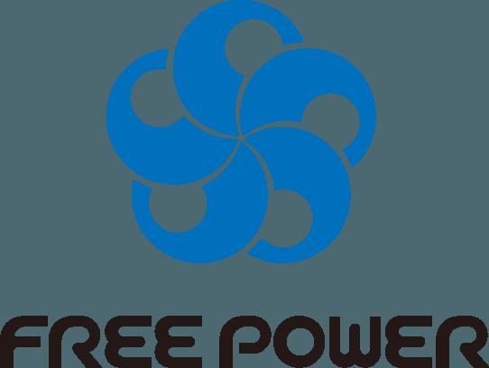 FREE POWER | フリーパワー