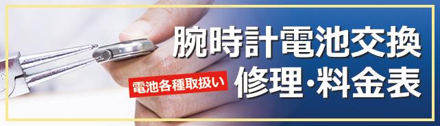 平塚で犬のトリミング トリミングサロンCaline( …